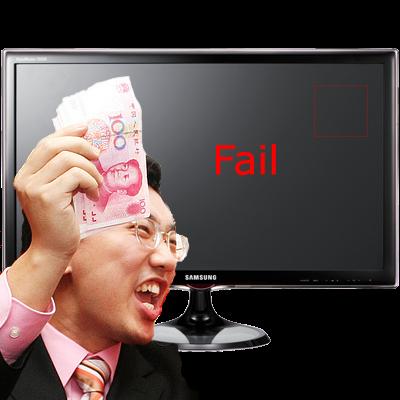 tv-monitor 24 led samsung 24ta550, fallando en el uso y en la publicidad