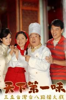 Thiên Hạ Đệ Nhất Vị - Thien Ha De Nhat Vi VTVCab5