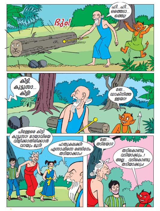 Worksheets Small Short Stories In Malayalam Written mayavi stories is a popular malayalam cartoon strip that features in the childrens magazinebalarama which published by malayala manorama group