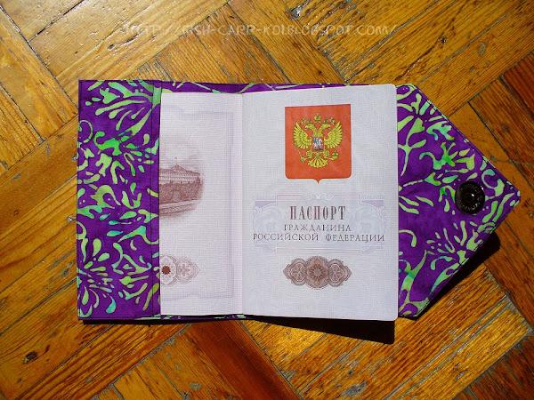 Обложка на паспорт застёгивающаяся с магнитной кнопкой - Ручная работа, шитьё
