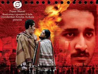 kalbela bengali movie watch online