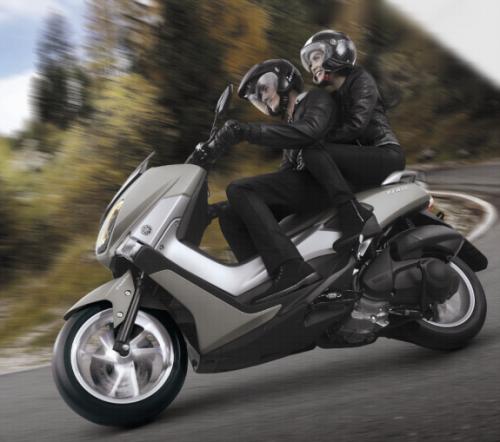 Harga dan Spesifikasi Motor Yamaha NMAX Indonesia