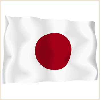 Flag of Japan Pictures