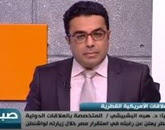برنامج  صباح أون مع باسل عادل حلقة السبت 28-2-2015