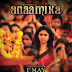 Anamika Latest Theatrical Trailer - Nayanthara