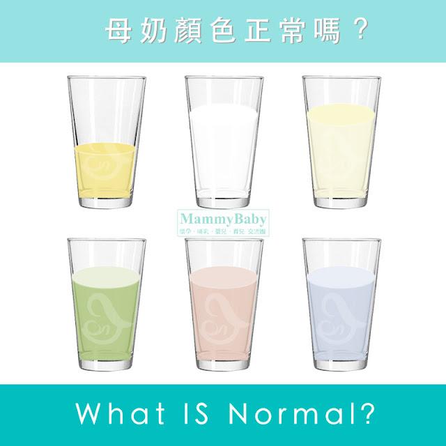 各個哺乳媽媽的母乳顏色都是有差異的,有的是灰白色有的是黃色。 好的母乳應該是什麼顏色的?是不是不同顏色的母乳營養價值也不一樣呢?