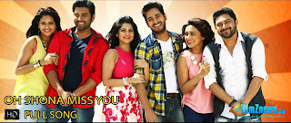 O SHONA MISS YOU Songs Lyrics - Jamai 420