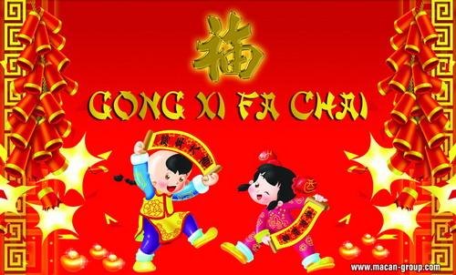 Image Ucapan Selamat Imlek 2012 Dan Gambar Kartu Tahun Baru Cina ...