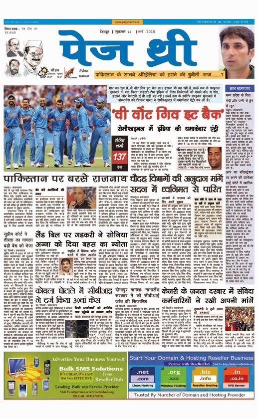 World News,Page Three