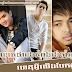 LOYMONG: Male Romantec MP3 Collection CD 01