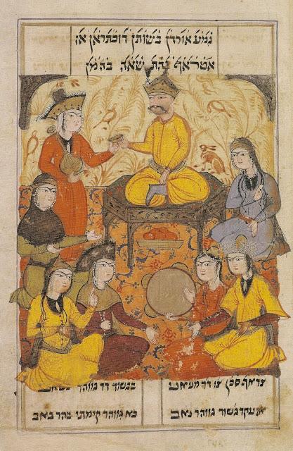 place de la rencontre persan
