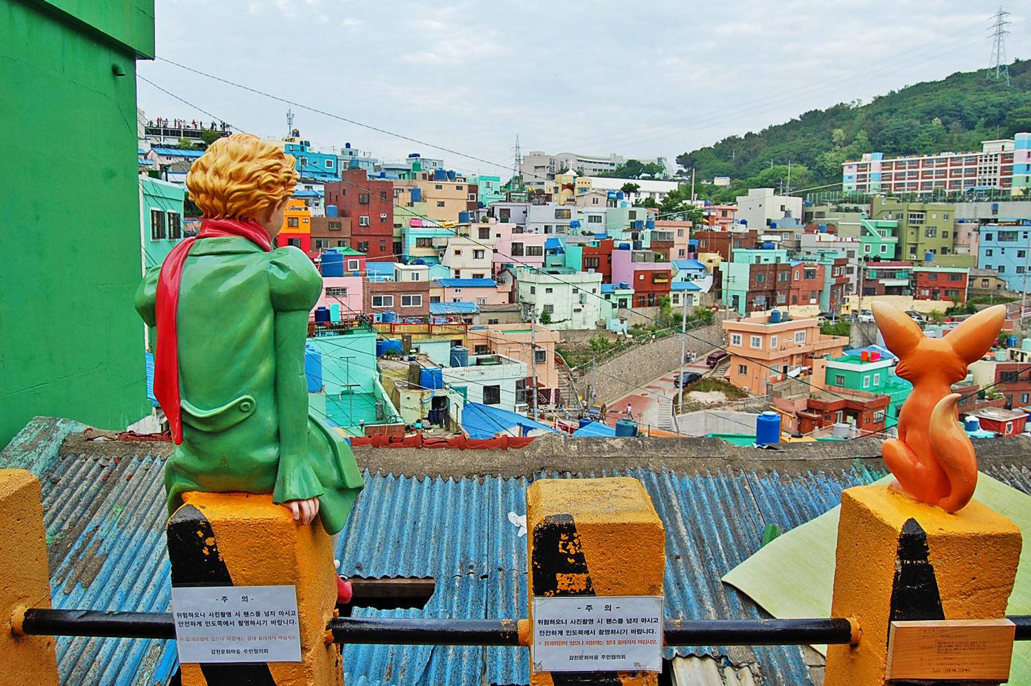 pilgrim with a passport gamcheon a multicoloured village in busan. Black Bedroom Furniture Sets. Home Design Ideas