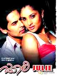 Zayed Khan In Fight Club Dino Morea movies list...