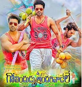 Govindudu Andarivadele 2014 Telugu Movie Watch Online