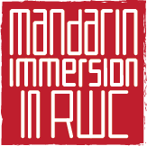 Mandarin Immersion in Redwood City