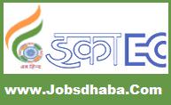 Electronics Corporation of India Limited, ECIL Recruitment, Sarkari Naukri