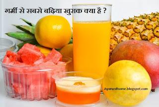 fruit juice ke laabh aapki sehat ke liye