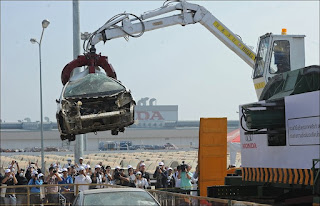 уничтожение машин