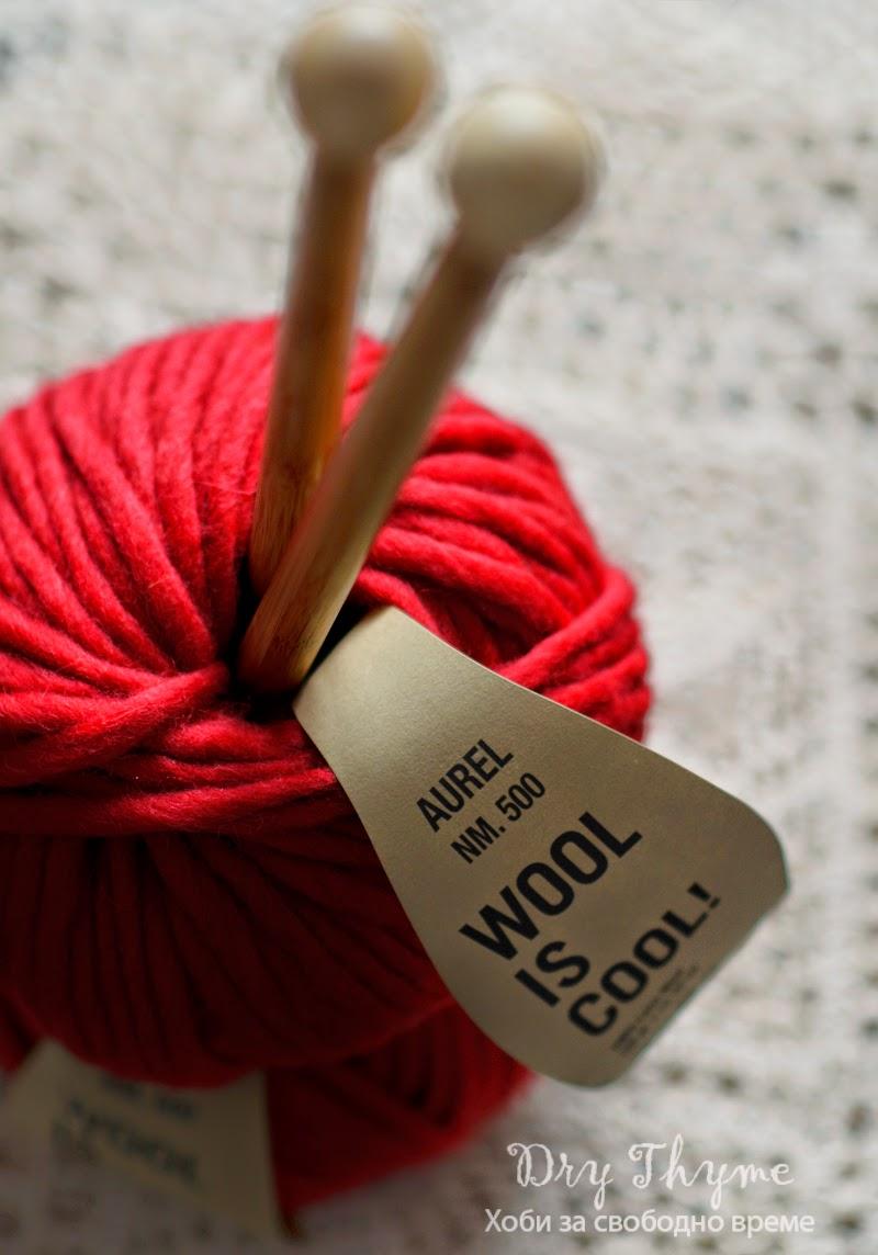 Wool is cool