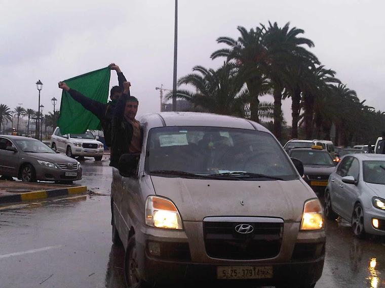 Bandera con auto