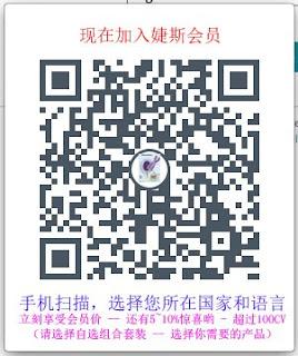 https://joffice.jeunesseglobal.com/signup.asp?locale=en-US&siteurl=luckyhome
