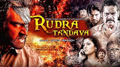 Rudra Tandava 2015 (Hindi Dubbed)