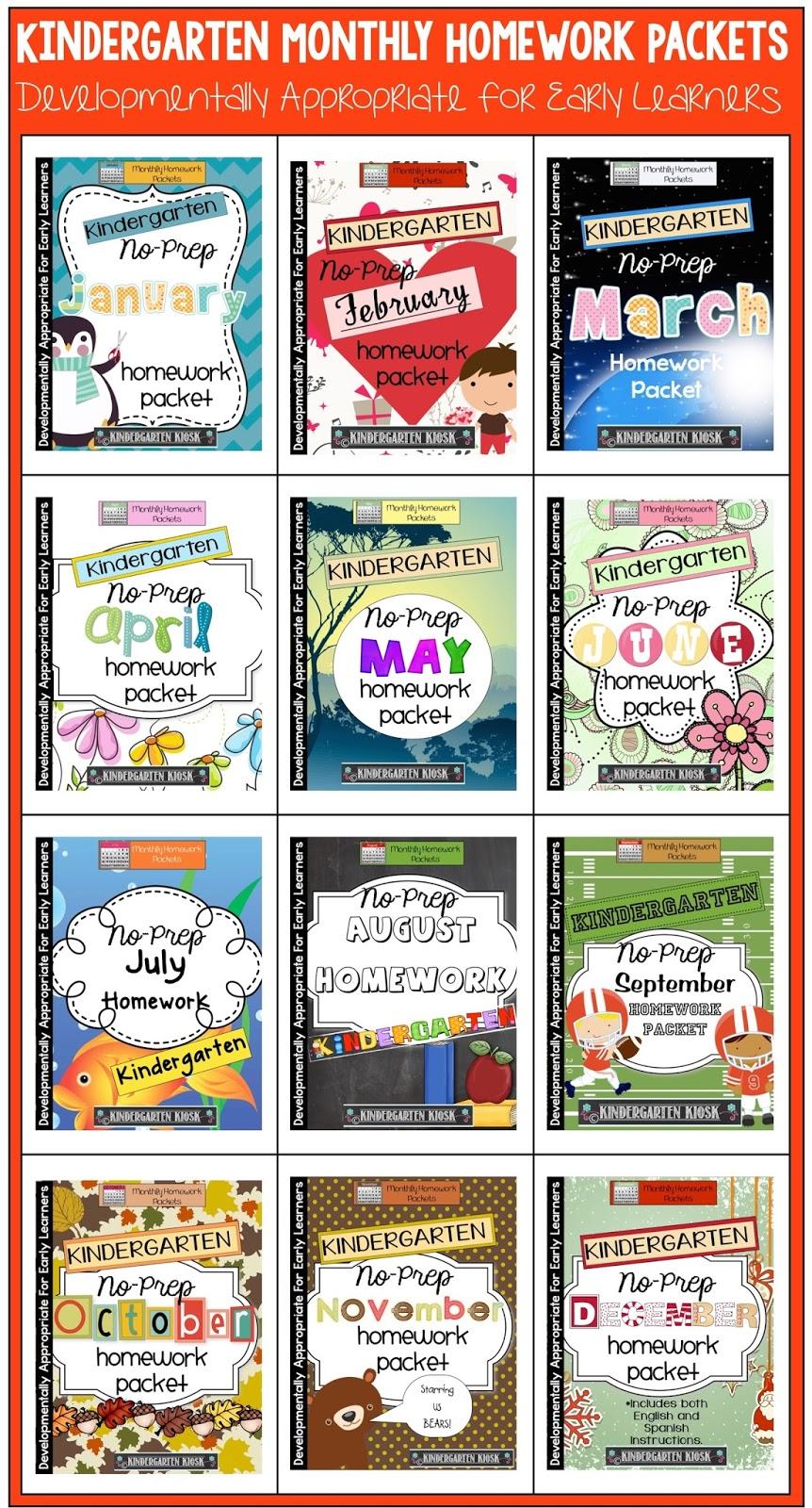 Monthly Calendar Homework Kindergarten : Kindergarten kiosk monthly homework packets