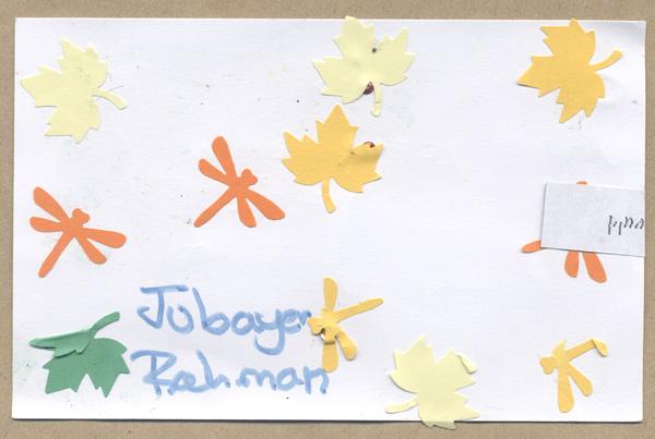 Jubayer Rahman's Postcard to the World
