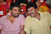 Lion audio release function-thumbnail-20