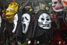 ventas de mascaras