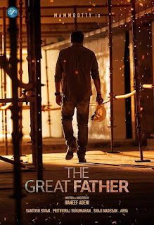 The Great Father 2017  Dual Audio Hindi 480p UnCut Bluray [470MB]