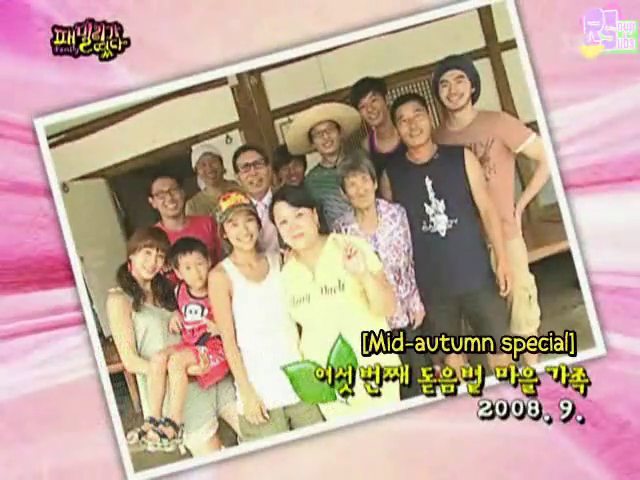 ... Outing Season 1 Episode 11 With English Subtitle at Doteumbyut Village
