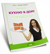 Книга в подарок