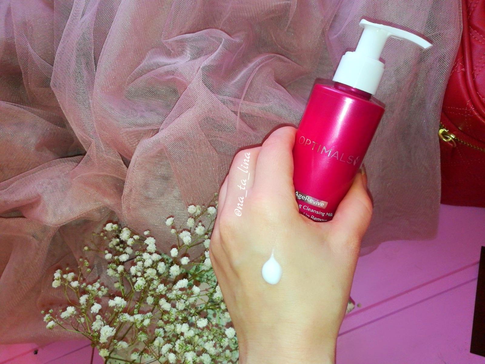 Молочко для снятия макияжа орифлейм