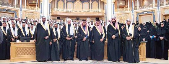Jego Wysokość Król Salman wspiera emancypację kobiet