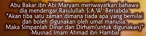 Mutiara Kata:
