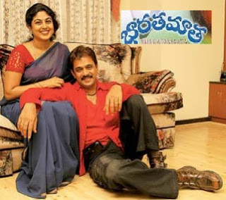Bharatha Matha Telugu Mp3 Songs Free  Download 1984