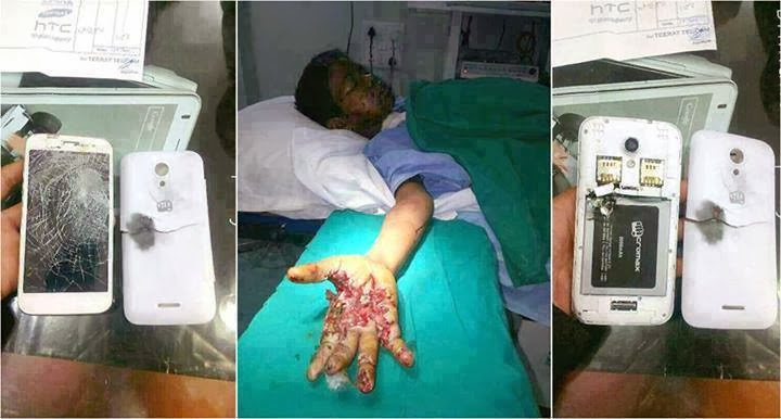 Cell phone electrocution