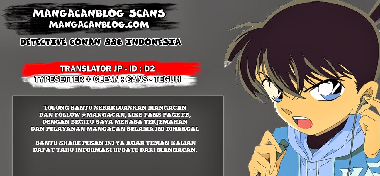 Dilarang COPAS - situs resmi www.mangacanblog.com - Komik detective conan 886 - lelaki penguping 887 Indonesia detective conan 886 - lelaki penguping Terbaru |Baca Manga Komik Indonesia|Mangacan