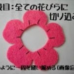 felt crafts, felt flowers, felt flowers tutorial, wool felt, felt fabrics, felt ornaments