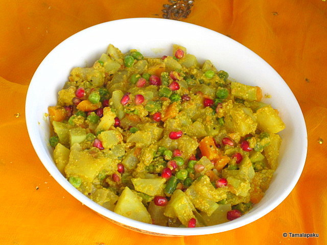 Mixed Vegetable Curry (No Onion, No Garlic)