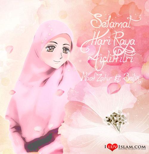 Selamat hari raya aidilfitri 2011/1432 hijrah