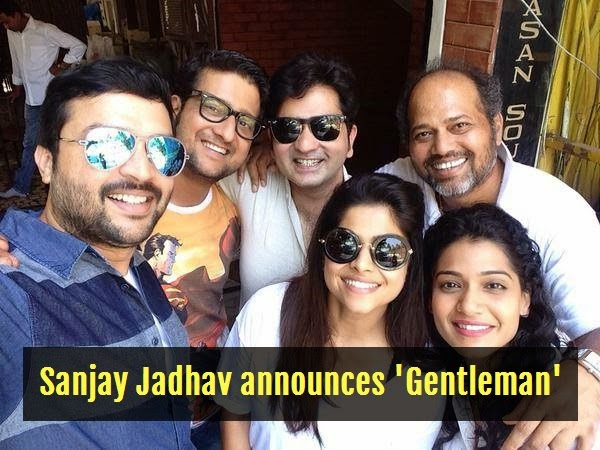 Gentleman marathi movie by sanjay jadhav