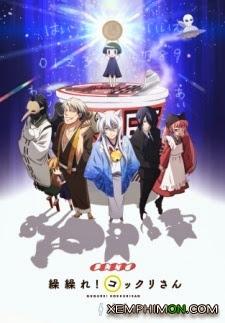 Gugure! Kokkuri-san Full Tập Thuyết minh Full HD