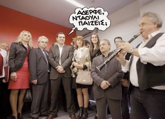 tsipras_dievrinsi1419968947.jpg