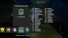 PESEdit.com 2013 Patch 2.4 - Released! #28/11/12 Pes2013%202012-11-21%2014-18-57-45