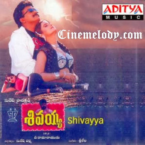 Sivayya Telugu Mp3 Songs Free  Download 1998