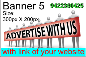 Advertise here 5