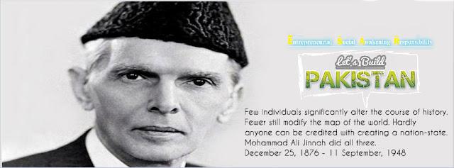 Aim Of Quaid-e-Azam's Life