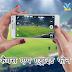 बेस्ट 5 कैमरा ऐप्स एंड्रॉइड के लिये - Best 5 camera apps for Android - 2015